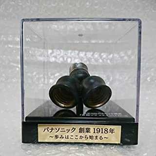 パナソニック 創業100周年記念 電球ソケット フィギュア 置物 レトロ グッズ 松下幸之助