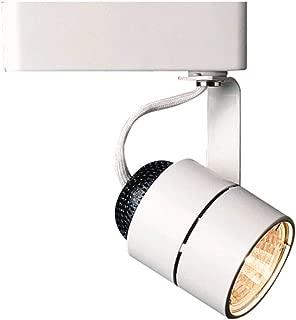 Juno Lighting R701WH Trac-Lites Cylinder Low Voltage MR16 Lamp Holder, White