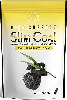 炭ダイエット サプリ SlimCoal チャコール サプリメント 30粒30日分