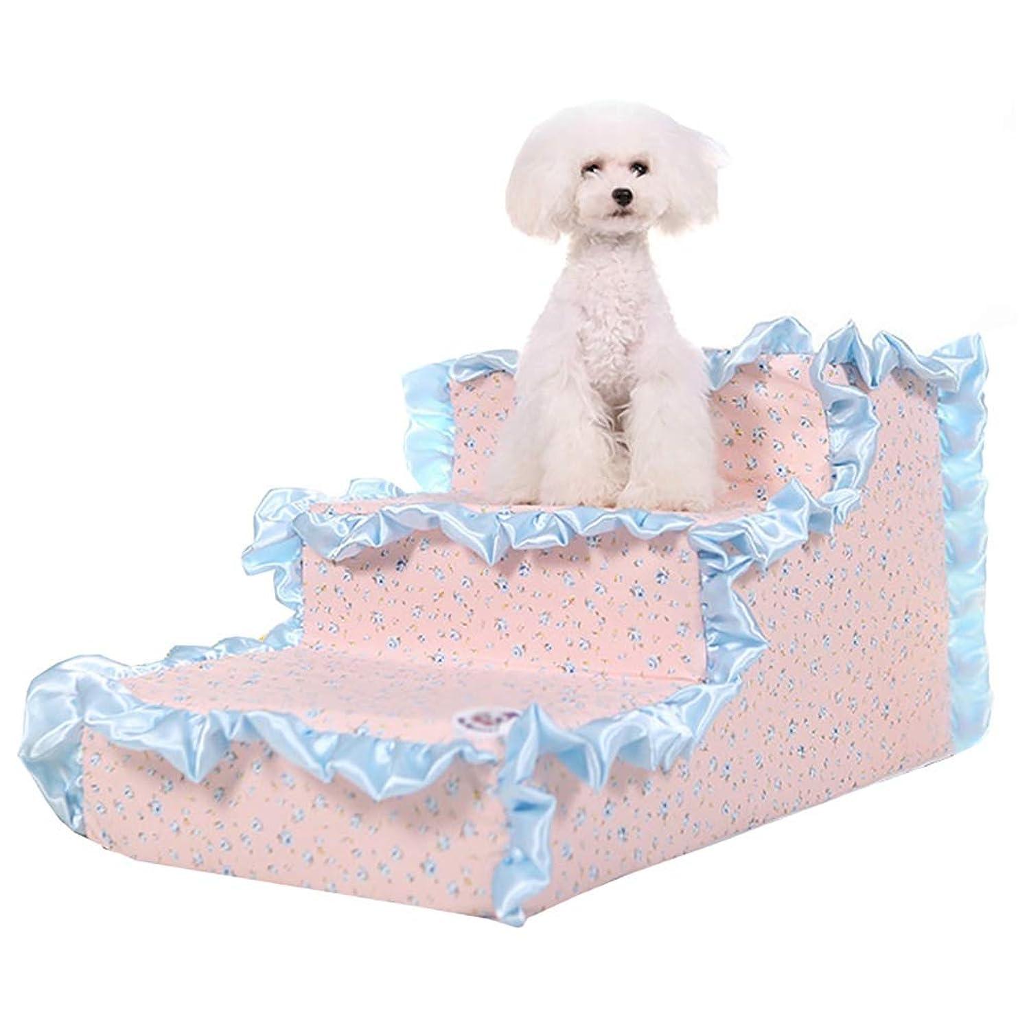 食料品店毎月計器NYDZDM ペットの階段小さな犬の猫のソファのマットのための3つのステップステップスツールベッドのはしご (Color : Blue)