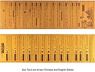 TANGFOO Cultural Classic Bamboo Scroll Slips Bamboo and Wooden Slips Bilingual Famous Book Art of War for History Lovers Gifts (type3 English)