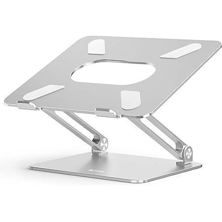 BoYata ノートパソコンスタンド ノートpc スタンド タブレットスタンド 高さ/角度調整可能 姿勢改善 腰痛/猫背解消 折りたたみ式 パソコン スタンド 滑り止め アルミ合金製 17インチまでのノートPCやタブレットに対応 (シルバー)