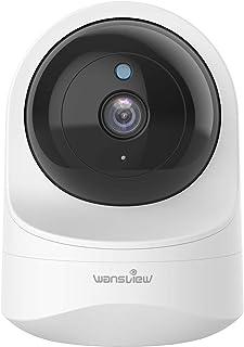 Wansview ネットワークカメラ1080P 200万画素 WiFi IPカメラ ワイヤレス屋内カメラ 防犯/監視カメラ ペットカメラ ベビーモニター ベビー/老人/ペット見守り 動体検知 双方向音声 暗視撮影 警報通知
