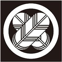 貼り紋 シールタイプ 6枚1組 着物 羽織 黒無地用 (男女各70種類)(ゆうパケット発送)