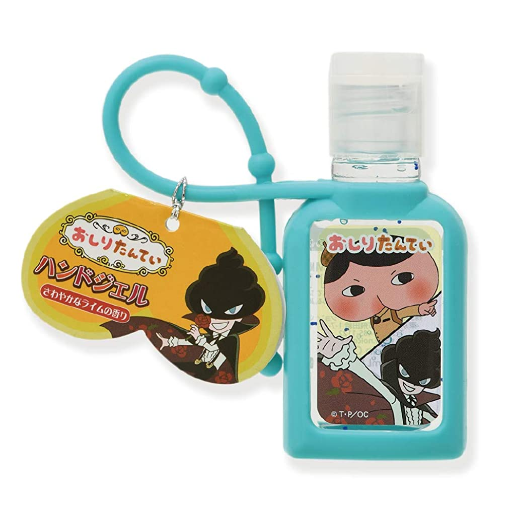 忌み嫌うカウントアップ戦闘おしりたんてい ハンドジェル 携帯用 ライムの香り 30ml OSR-3-3