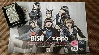 BiSHコラボ zippo ハシヤスメ・アツコ