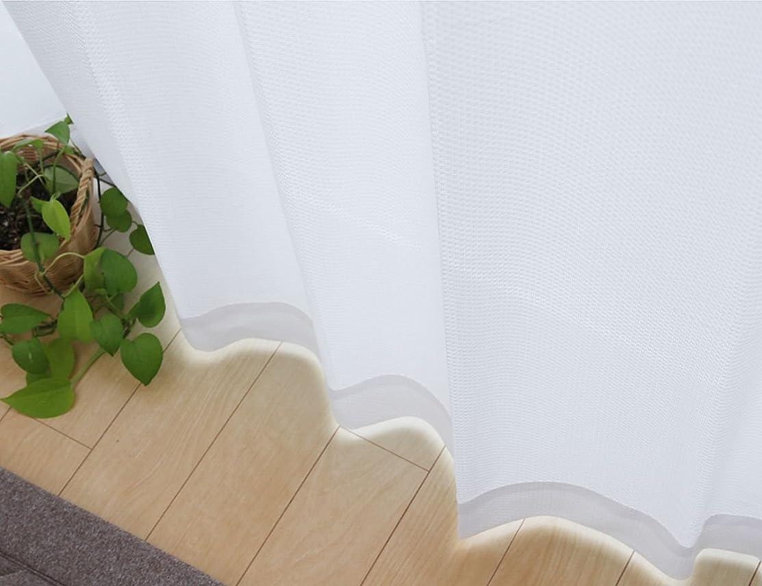 悔い改め雄弁な東部日本製 UVカット率90% レースカーテン「UVプロテクション」【UNI】(既製品)ムジ(#9811721)100×98cm2枚組 遮熱 ミラー加工