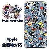 スカラー iPhoneX 50517 デザイン スマホ ケース カバー デニム カラフル プリント コラージュ スター チェリー フラワー ブランド ケース スカラー かわいい デザイン UV印刷