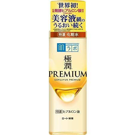 肌ラボ 極潤プレミアム ヒアルロン液 美容液 170mL