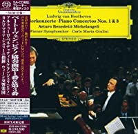 ベートーヴェン:ピアノ協奏曲第1番&第3番