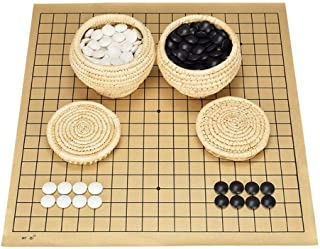 Go, Gobang Set, One-Sided Chess, Adult, Black and White Chess (Intellectual Thinking Exercise)