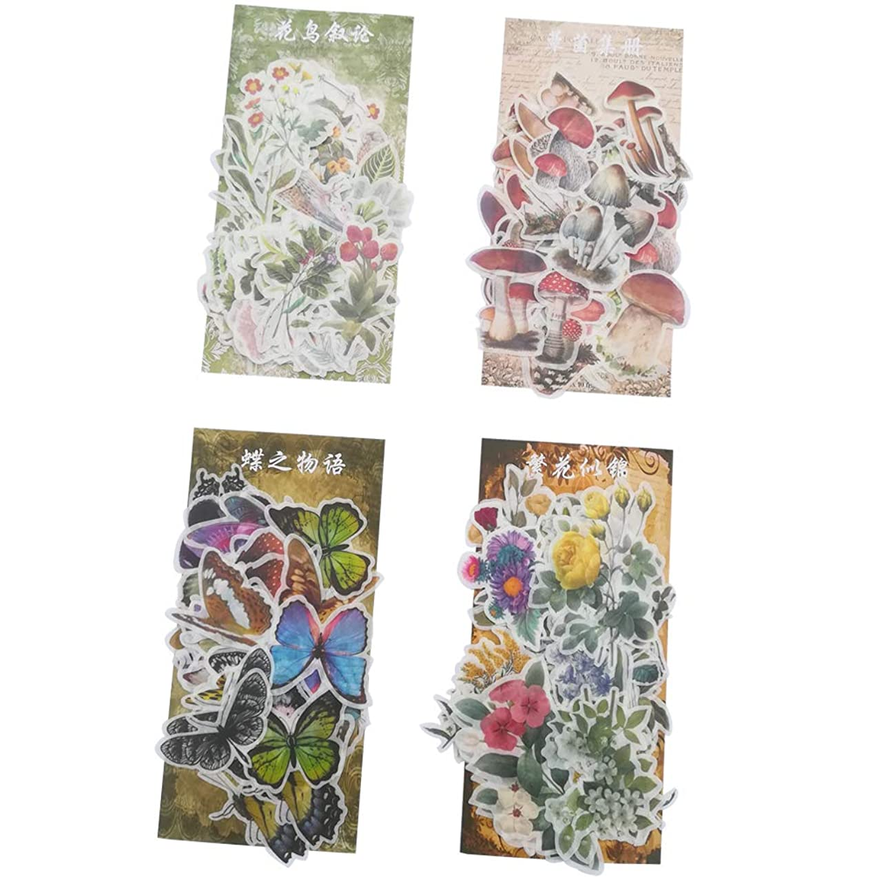Vintage Adhesive Decoration Sticker Set (240 Pieces) Floral Daffodil Rose Lily Daisy Flower Plant Bird Colorful Butterfly Mushroom Stickers DIY Label for Journaling Scrapbooking Album Planner Diary