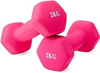 MHD【ダンベル 2kg 2個セット 】筋トレ ダイエット 鉄アレイ ソフトコーティング 握りやすい 床を傷つけない (ピンク)MHD-X005