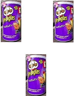コンビニー限定 2020年7月新発売 Pringles プリングルズ 期間限定 トムヤムクン TOMYUM INTERNATIONAL FOOD TRIP お口の中で広がるすっぱ辛さ! 一口食べたら気分はタイ 53gx3個 食べ試しセット ポテトチップス