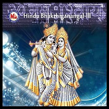 Hindu Bhakthiganangal, Vol. 3