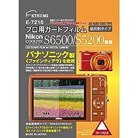 ETSUMI 液晶保護フィルム プロ用ガードフィルムAR Nikon COOLPIX S6500/S5200専用 E-7215
