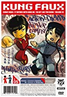 Kung Faux 5 [DVD]