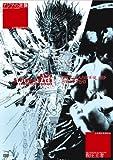 アジアの逆襲 REMIX LIVE VERSION+THE MASTER OF SH...[DVD]