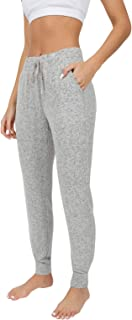 90 Degree By Reflex - Yoga Lounge Jogger Pants - Loungewear and Activewear