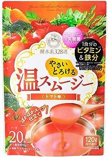 【公式】酵水素328選 やさいとろける温スムージー (トマト味)
