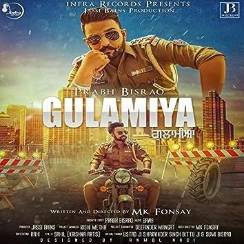 Gulamiya