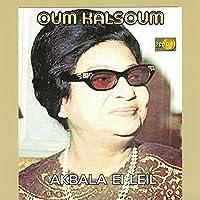 Akbala Ei Leil