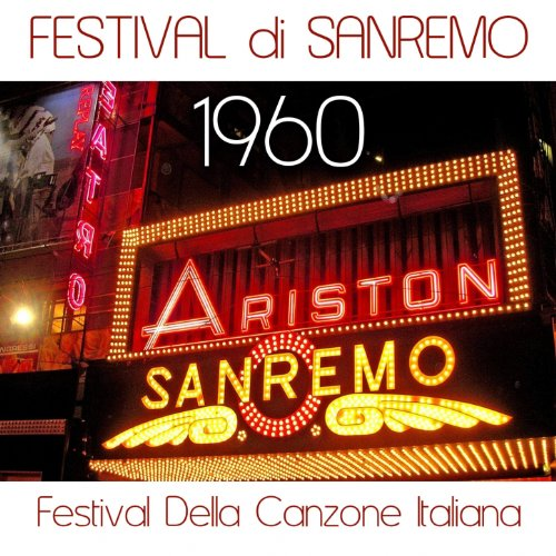 Festival di sanremo 1960 (Festival della canzone italiana)