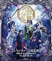ミュージカル『刀剣乱舞』~阿津賀志山異聞2018 巴里~ [Blu-ray]