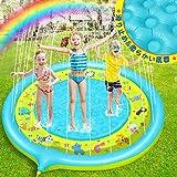 Gogowin 噴水マット プレイマット ビーチマット ビニールプール 水遊び 噴水 おもちゃ 子供用 噴水プール 夏の日 芝生遊び 庭 プール ビーチ 直径170CM