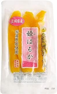 茨城県産紅はるか100%使用 氷温熟成干し芋 100g x 5パックセット (着色料・保存料完全無添加、無加糖)