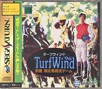 TurfWind96武豊