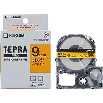 キングジム テープカートリッジ テプラPRO 9mm SC9D オレンジ
