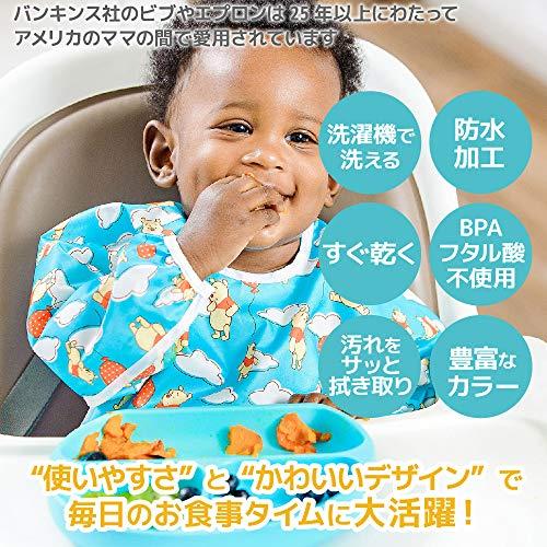 bumkins(バンキンス) ディズニーコラボビブシリーズ 油が落ちるスリーブビブ【日本正規品】柔らかくて軽量 洗濯機で洗えてすぐ乾く お食事用防水ビブ 6~24ヶ月 Pooh Balloon(ライトブルー) BM-SUVDWP42