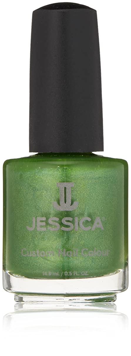 心から仲人連続的Jessica Nail Lacquer - Bollywood Bold - 15ml / 0.5oz