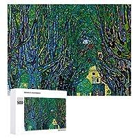 INOV 公園 クリムト 芸術 道へ 方法 ジグソーパズル 木製パズル 500ピース 38 x 52cm 人気 パズル 大人、子供向け 教育玩具 ストレス解消 ギフト プレゼントpuzzle
