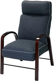 ドウシシャ 立ち上がりやすい高座椅子 ハイバック グレー ボリュームクッション 木製肘付インテリアチェア MHHC-GY