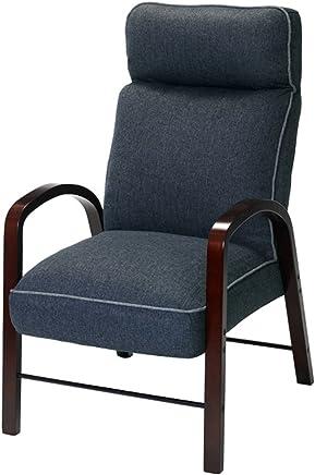 DOSHISHA 高子 木制扶手装饰椅 グレー(ハイバック) 幅58×奥行67.5(67.5~90)×高さ101.5(92~101.5) cm/座面の高さ42cm MHHC-GY