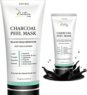 Best European Natural Blackhead Remover - Charcoal Peel Mask, Deep Cleansing, Oil Control, Antiaging Wrinkle Reduction, Pore Cleansing for Acne - 2.5 fl oz – Made in Crete Greece - by Nature Lush