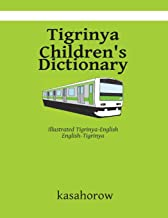 Tigrinya Children's Dictionary: Illustrated Tigrinya-English, English-Tigrinya (Tigrinya kasahorow)