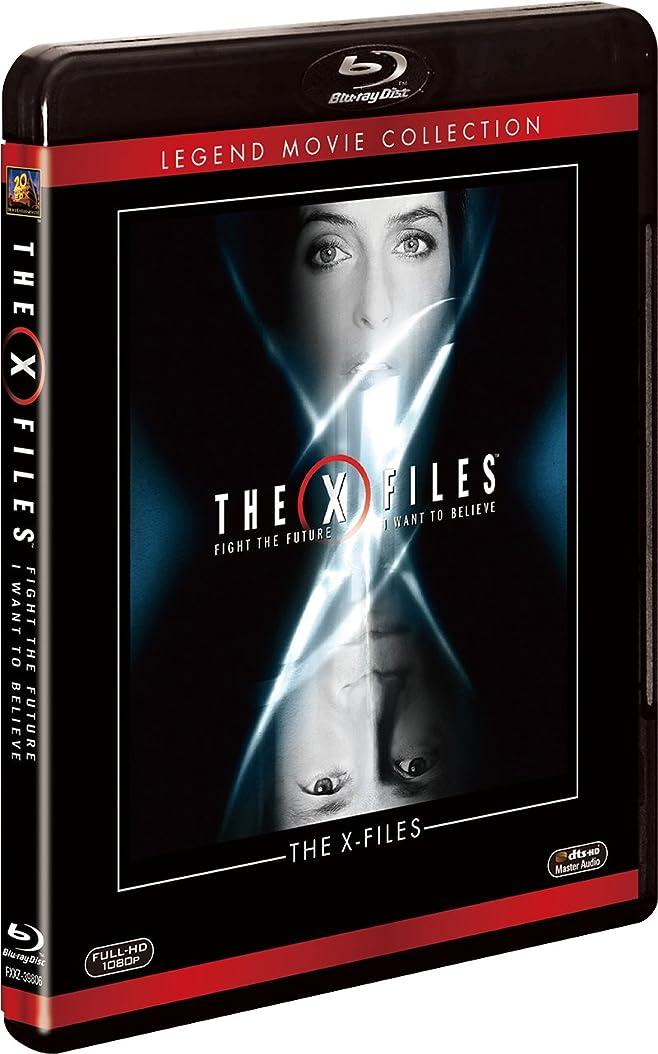 弱い前部非行【Amazon.co.jp限定】X-ファイル ブルーレイコレクション(2枚組)(Amazon ロゴケース付) [Blu-ray]