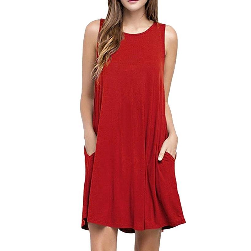 ?QueenBB? Women's Sleeveless Pockets Casual Swing T-Shirt Short Dresses