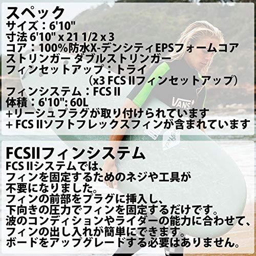 "SoftechSOFTBOARDSソフテックBOMBERボンバー6'10""ソフトボードショートボードファンボードミッドレングスサーフボード2021年モデル日本正規品6'10""SMOKEGRN/WHT(スモーク)"