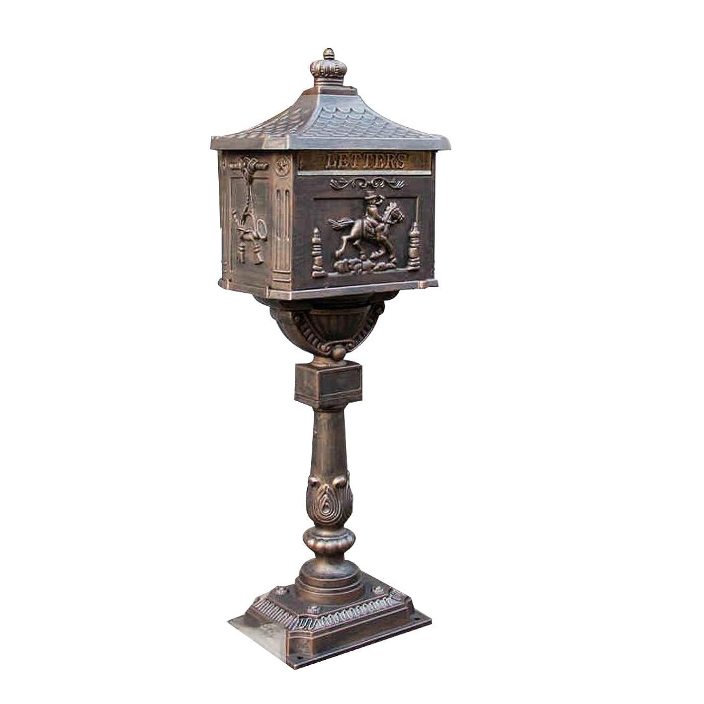 十代の若者たち主導権礼拝RMJAI メールボックス フロアスタンドメールボックス、ヨーロッパのレトロアルミ防水メールボックス (色 : ブロンズ)