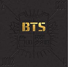 BTS Music [2 Cool 4 Skool] BANGTAN BOYS Single Album CD + Photo Book + Extra 4Photo Cards Set