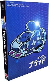 竹内結子 dvd プライド DVD TV+特典 日本ドラマ 木村拓哉/竹内結子 全11話を収録した7枚組
