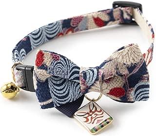 Necoichi Kabuki Charm Bow Tie Cat Collar
