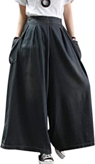 Women Casual Plus Size Loose Cropped Jeans Palazzo Wide Leg Denim Pants Skirts 3/4 Waist Gathered/Pockets PNK