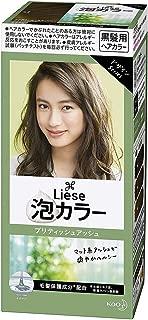Liese Kao Bubble Hair Color Prettia 2018 New Color - British Ash (Green Tea Set)