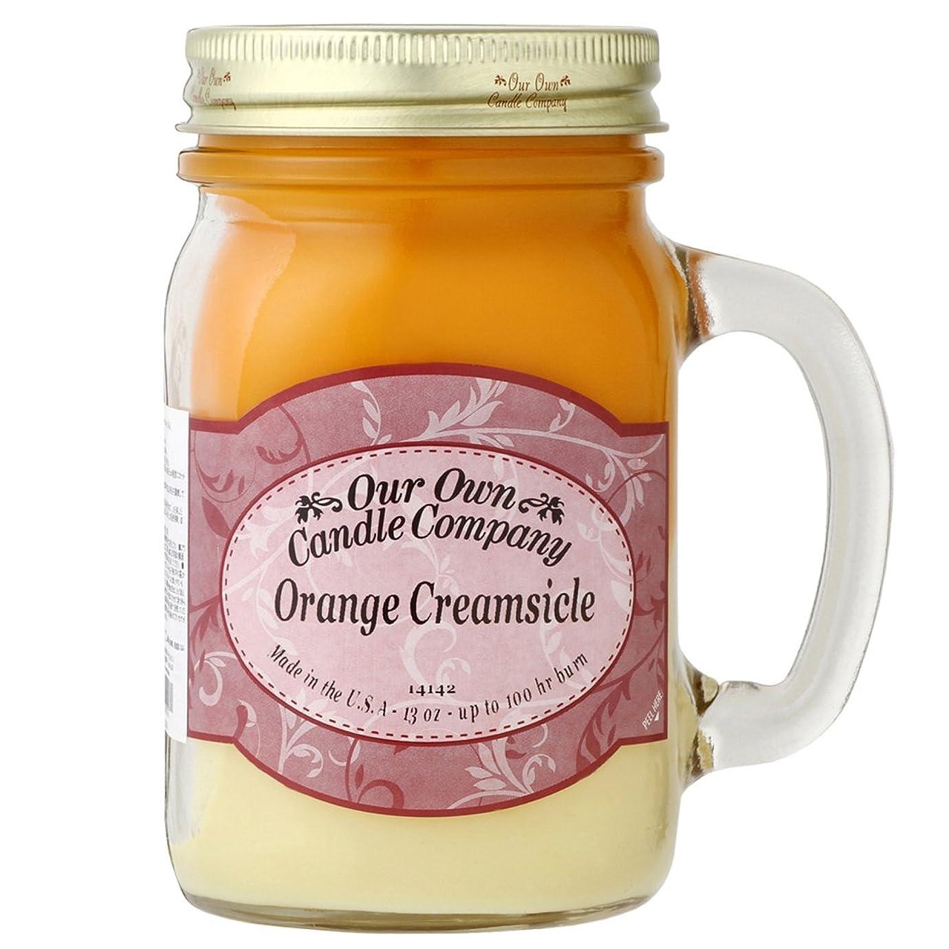 ミッションチョップサーキットに行くOur Own Candle Company メイソンジャーキャンドル ラージサイズ オレンジクリームシルク OU100085