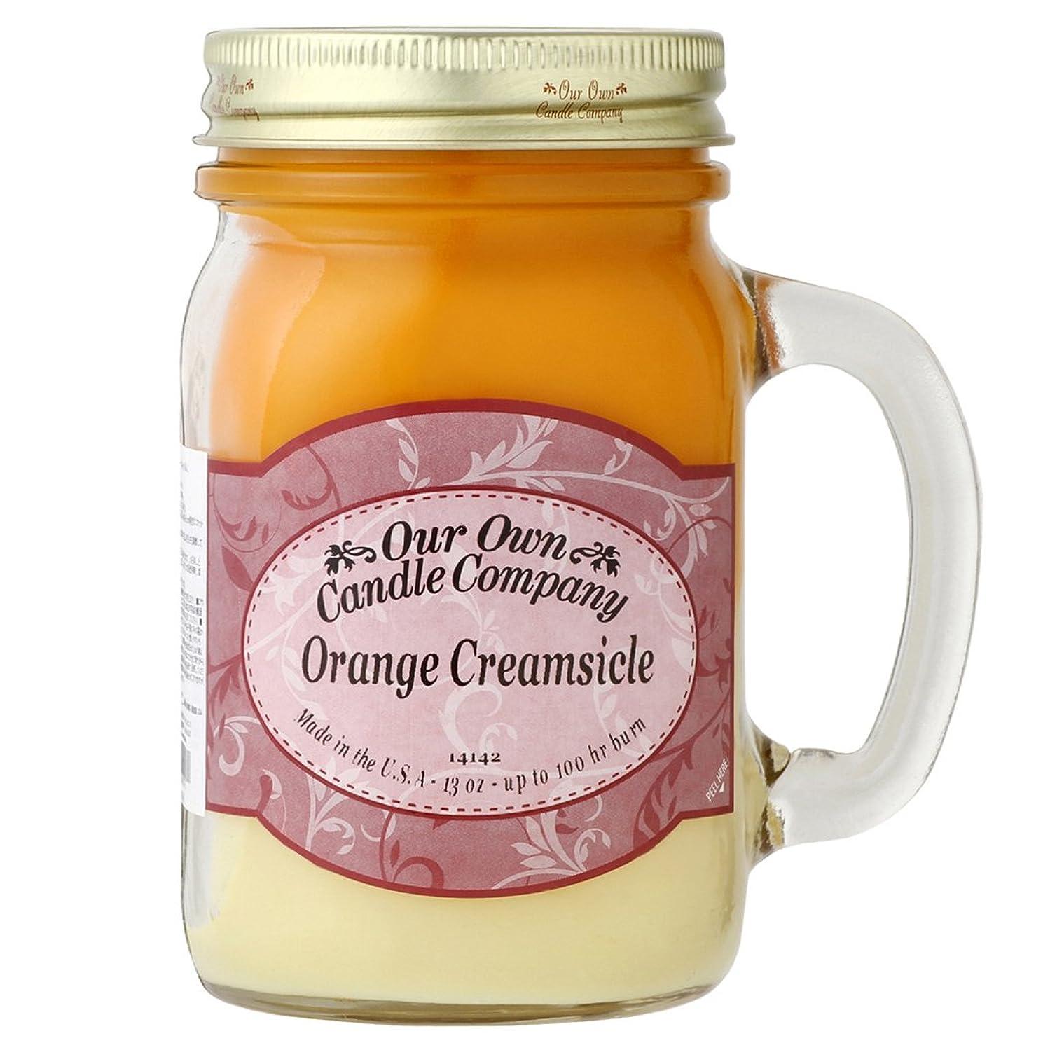 縫う操作可能モーテルOur Own Candle Company メイソンジャーキャンドル ラージサイズ オレンジクリームシルク OU100085